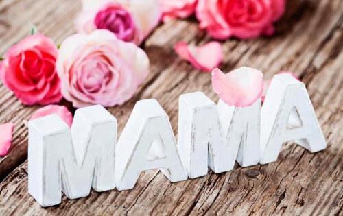 День Мамы 2016