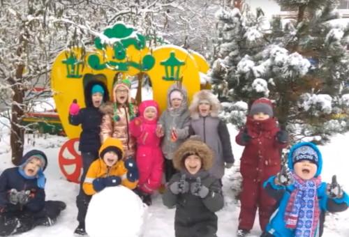 Зимние забавы в Капитошке!
